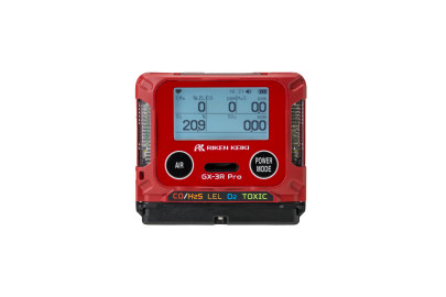 Small size and lightweight 5 gas monitor is ideal for confined spaces